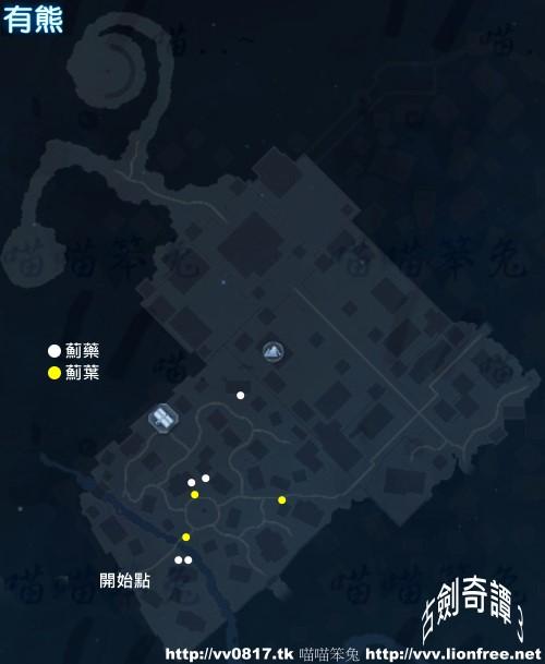 喵喵笨兔_古劍奇譚3-22_有熊